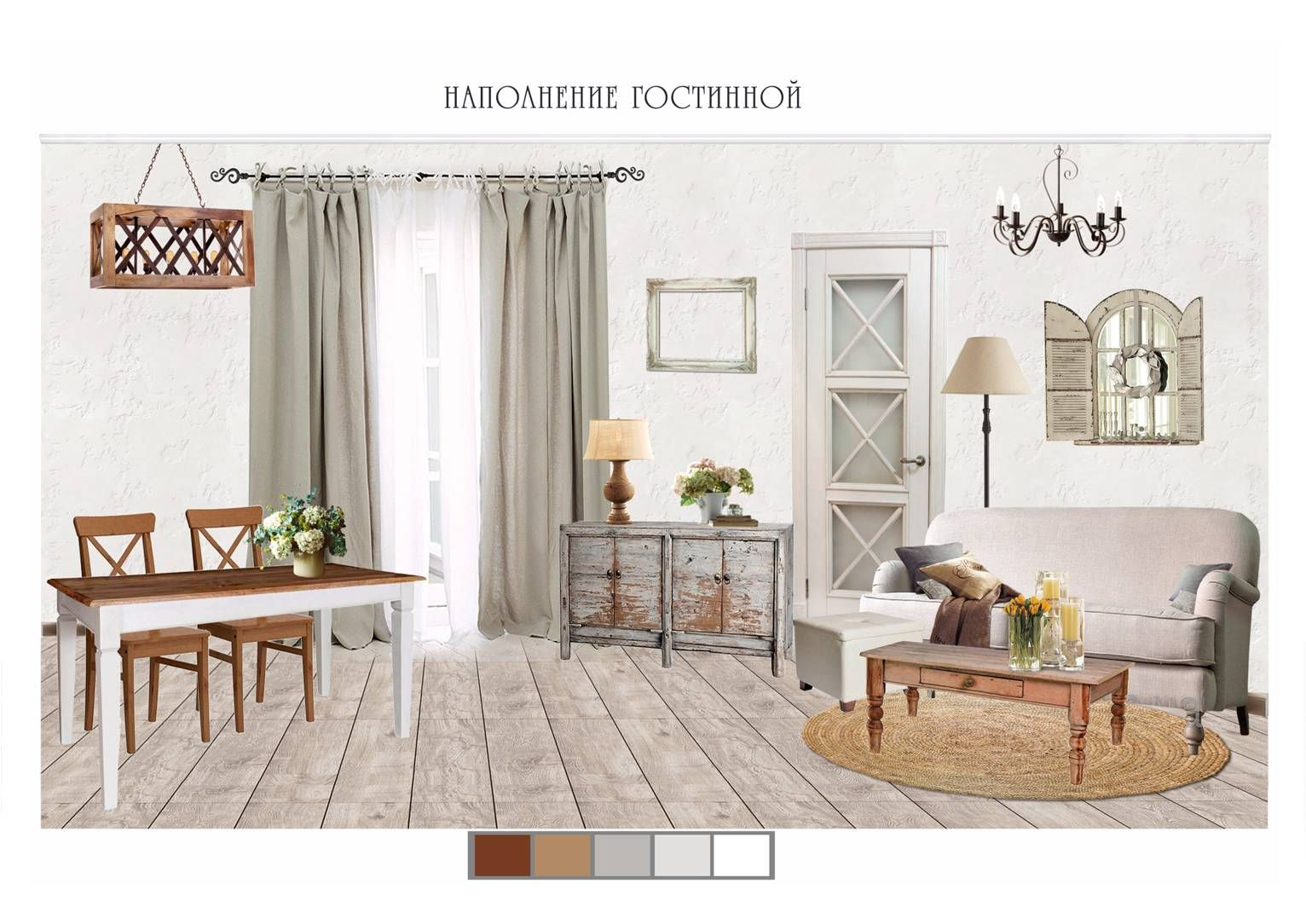 Provence Style Living Room Collage By Irina Grigor Interior Design Course Student In European School Kiev Ukraine