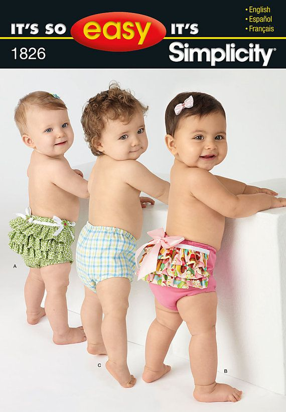 Simplicity 1826 Its Sew Easy Diaper Cover Pattern Babies Sewing