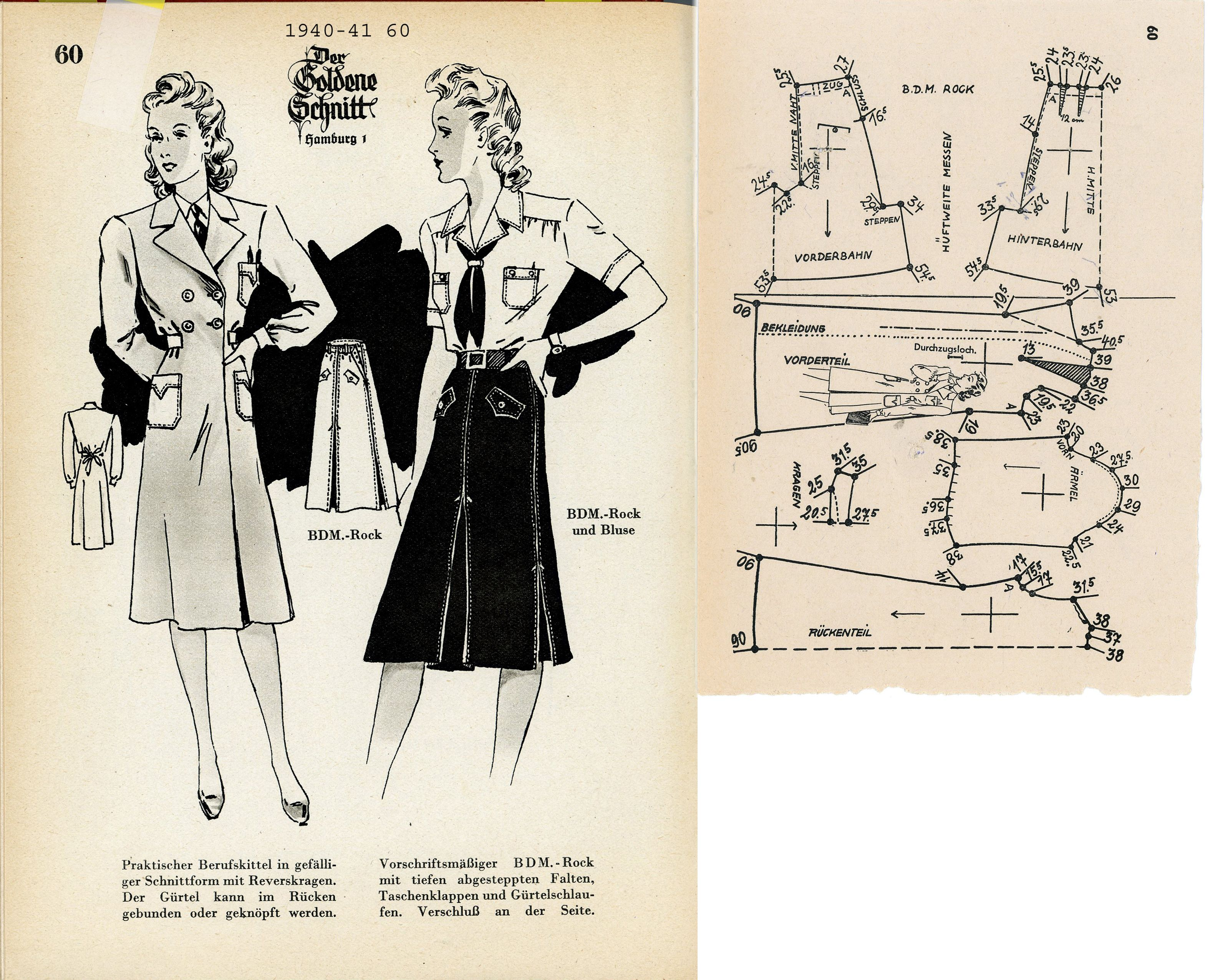 S german womenus bdm lutterloh skirt