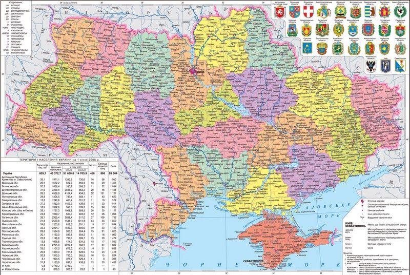 Podrobnaya Politicheskaya I Administrativnaya Karta Ukrainy V 2020 G