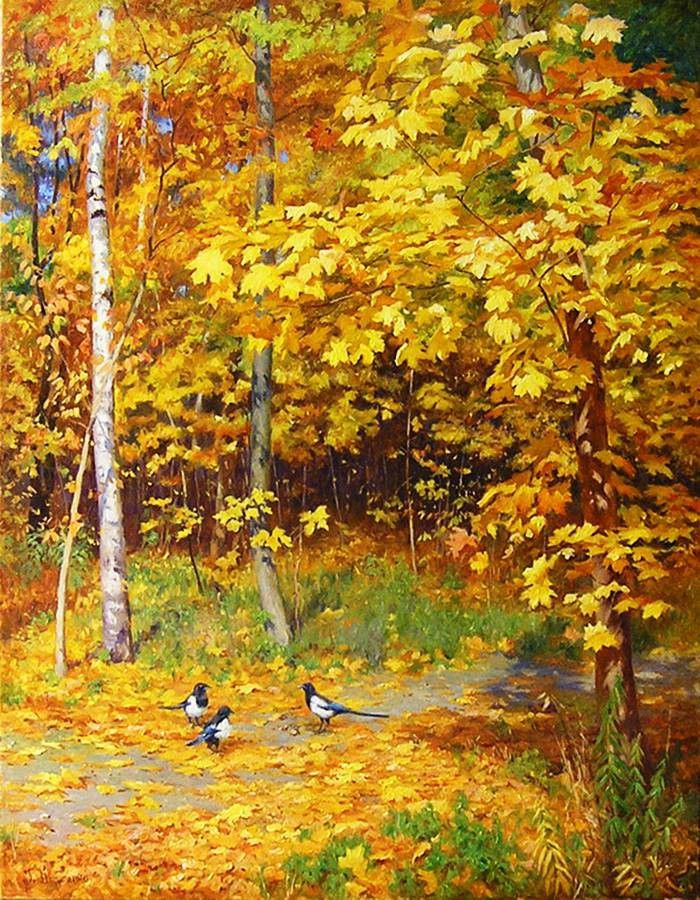 на картинке художник изобразил золотую осень площадь однокомнатной