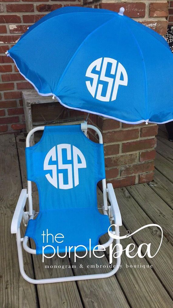 infant beach chair with umbrella kitchen table and chairs monogrammed kid s w childs christmas c