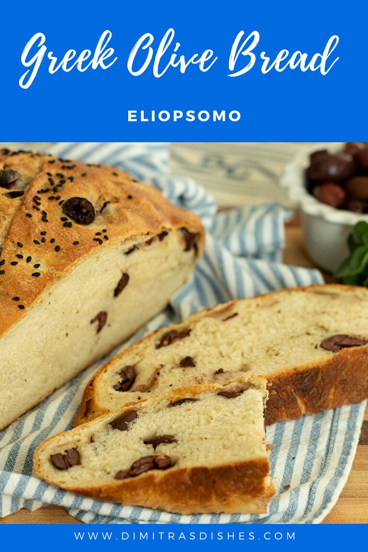 Homemade bread is so easy to make. This olive bread is ...
