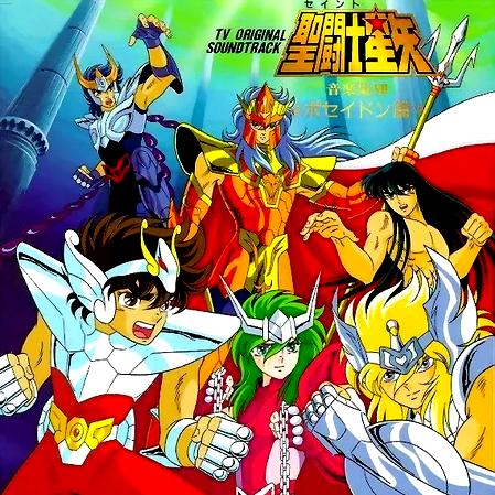 聖闘士星矢 音楽集 TV Original Soundtrack VII【2020】 アニメ, 聖闘士星矢