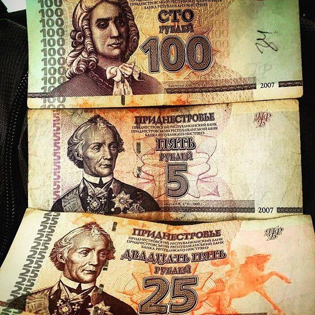 Consejos para viajar a Transnistria - http://diarioviajero.es/?p=9998 #Transnistria