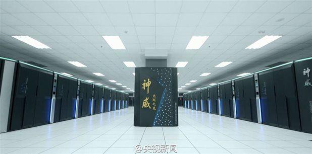 """Durante los últimos 6 años el país asiático había encabezado la lista con """"Tianhe-2"""", un ordenador que pese a estar situado en China utilizaba procesadores Intel. Ahora el """"Centro nacional de investigación de tecnología e ingeniería de computación paralela"""" (NRCPC) de China ha desarrollado """"Sunway TaihuLight"""", un supercomputador construido a partir de procesadores con diseño 100% chino."""