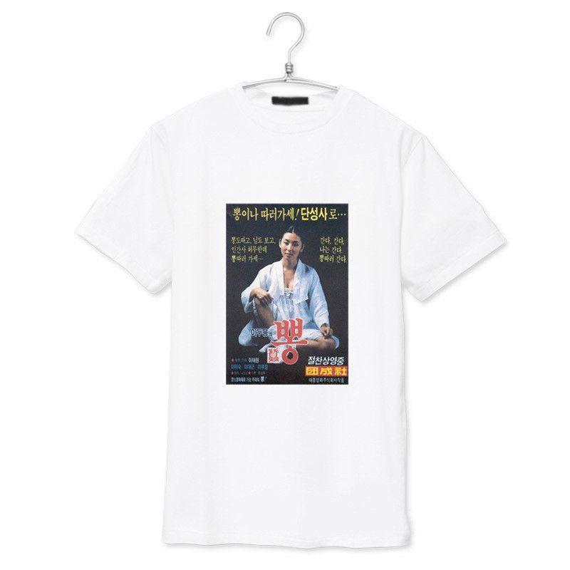Big Bang GD Printing Tshirt