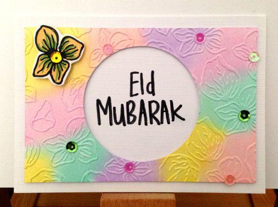 handmade eid mubarak greeting card awesome etsy listing at