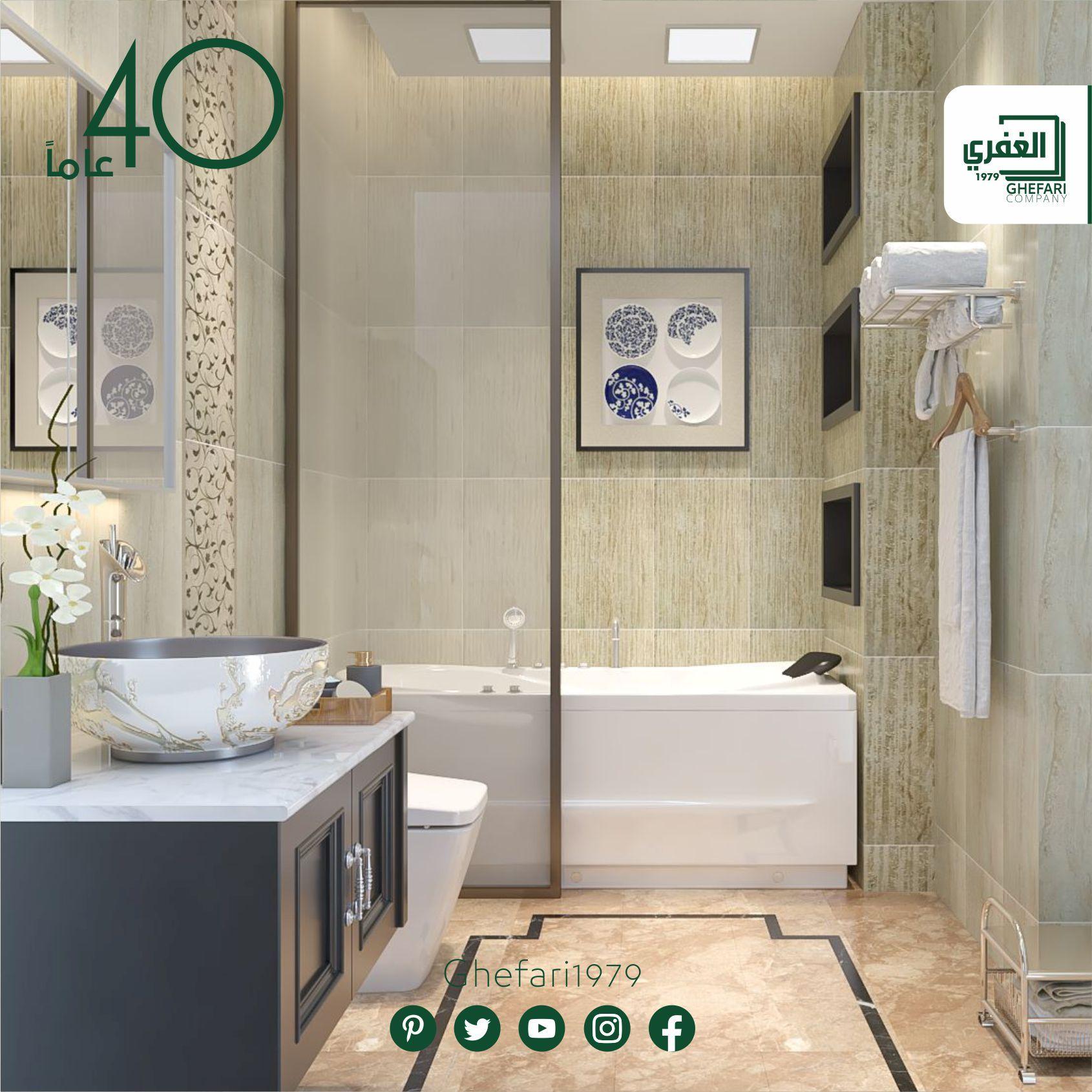 كراميكا حوائط حمامات مطبخ مقاس 31 6x60 اسباني الصنع موديلات 2020 2019 للمزيد زورونا على موقع الشركة Www Ghefari Com ال Bathtub Alcove Bathtub Bathroom