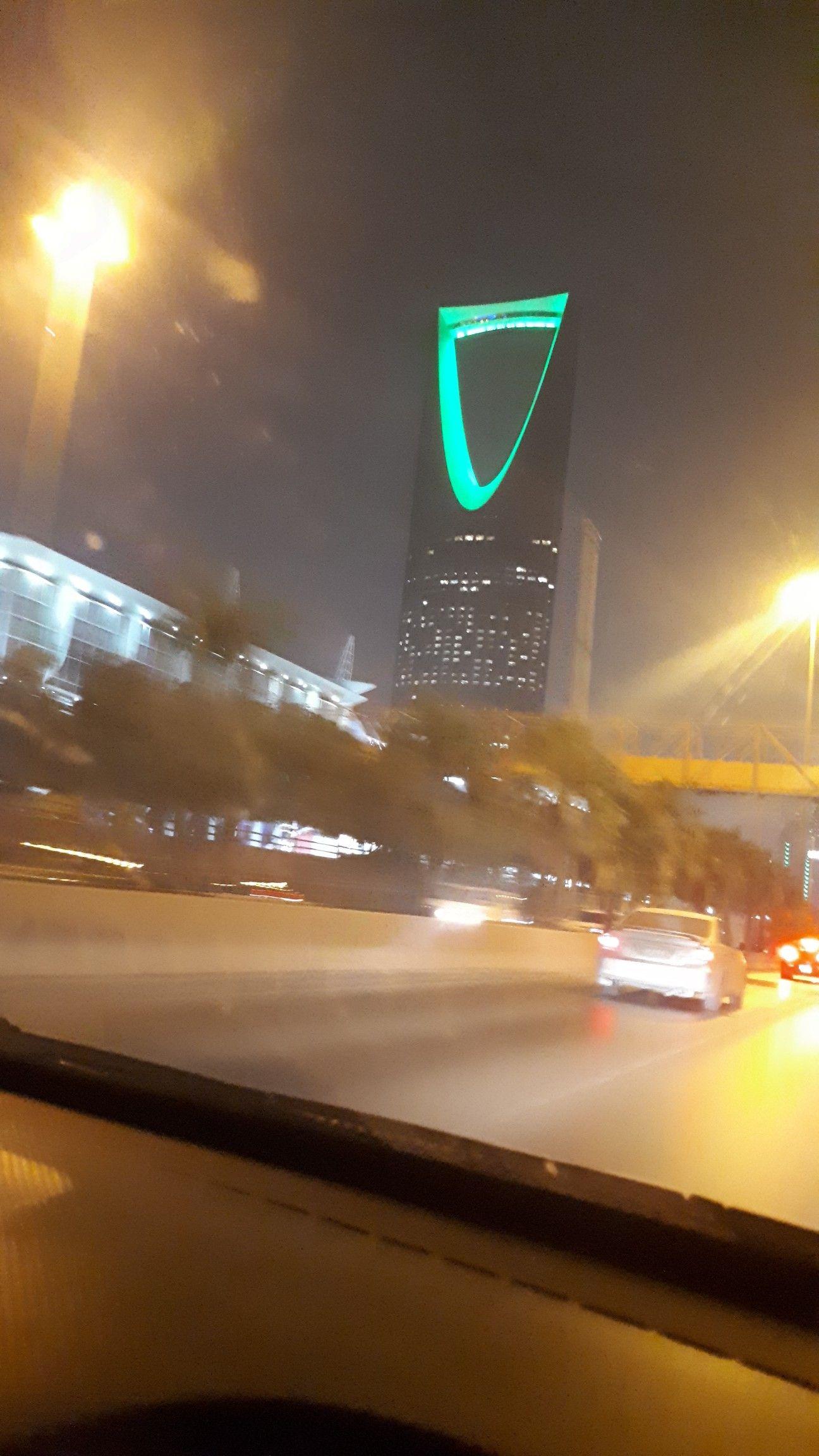 Riyadh In 2020 Tower Riyadh Kingdom