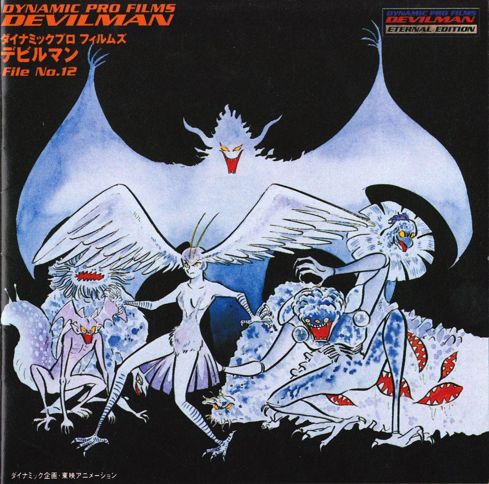 Cd Cover, Manga, Devil