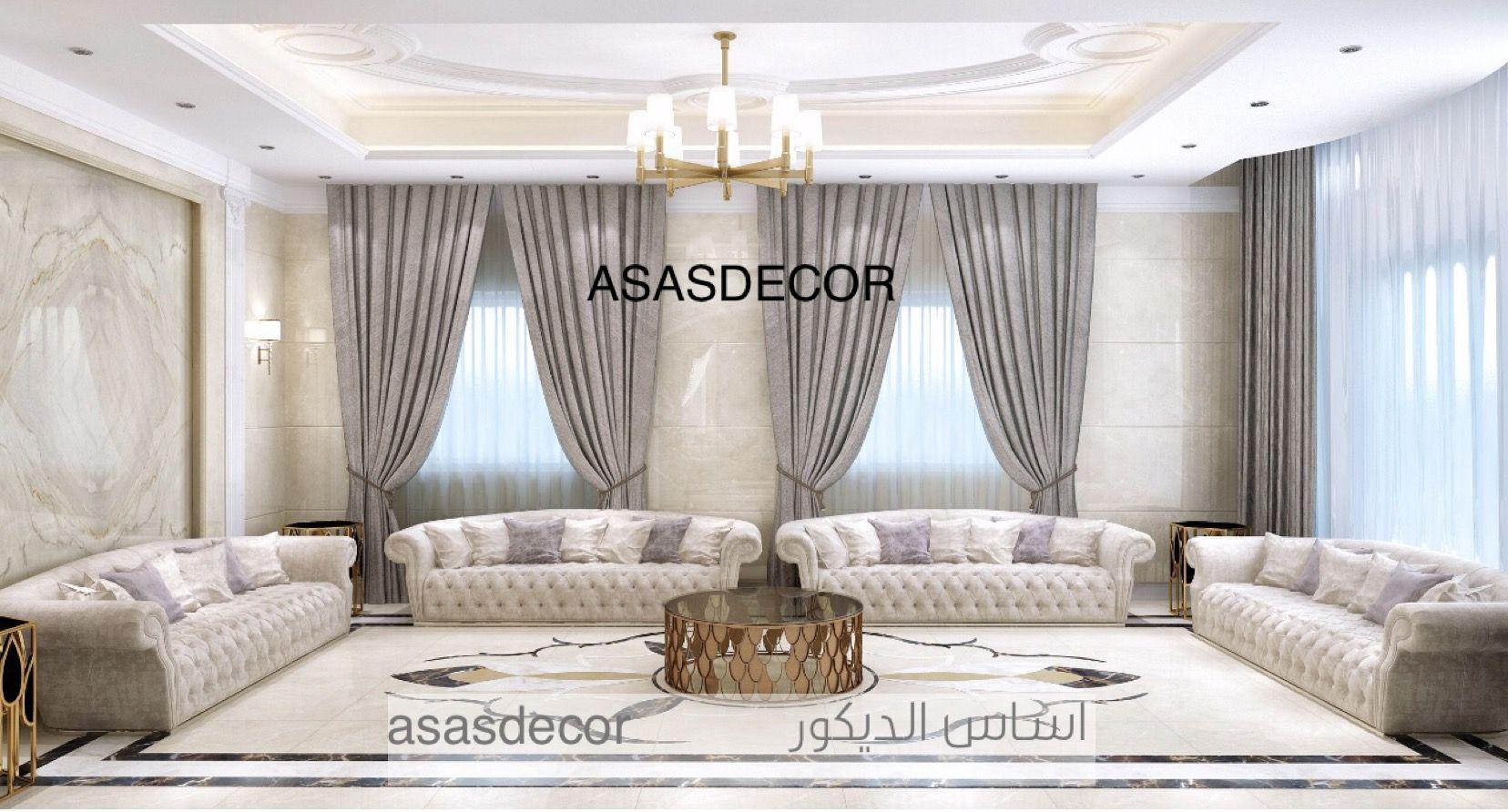 اساس الديكور متخصصون في التصميم الداخلي والخارجي مع التنفيذ والاشراف للتواصل 0506006668 تابعونا على السناب Asas Decor دي Home Decor Home Decor