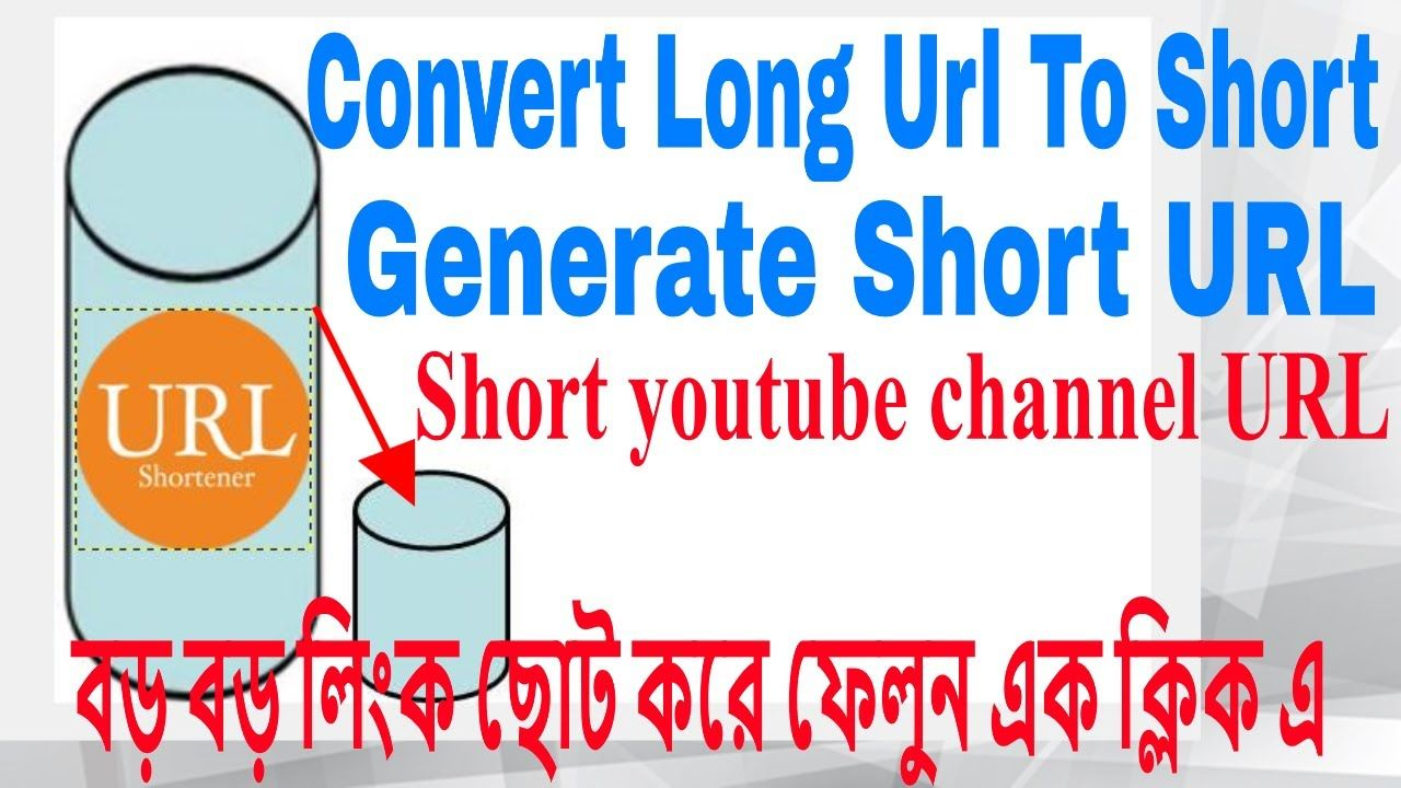 How to short any url link ,youtube Channel link | Youtube | Link