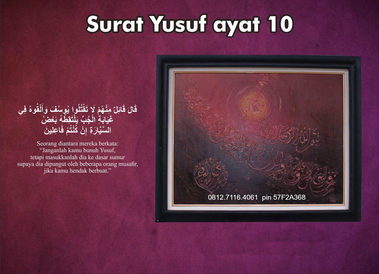 Kaligrafi Arab bikinan tangan / handmade bertekstur khas
