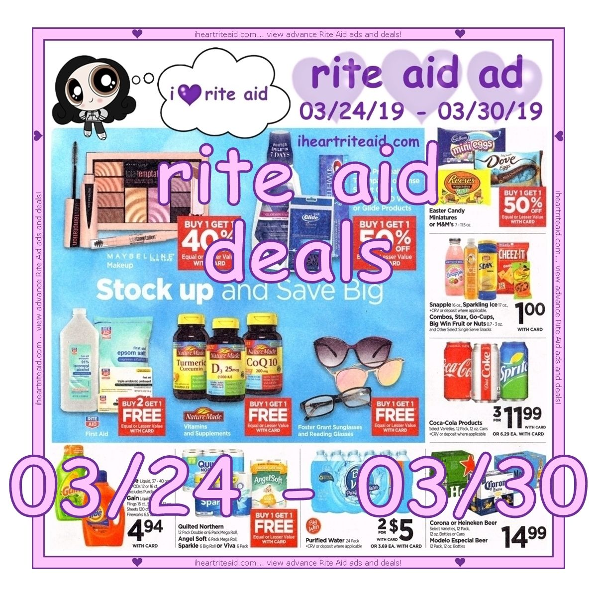 rite aid gift cards available