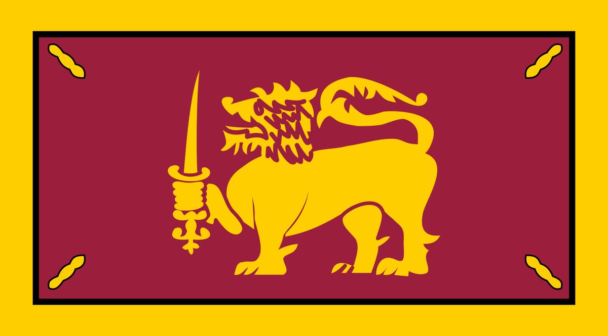 Dominion Of Ceylon Wikipedia Sri Lanka Formerly Ceylon Flag Coat Of Arms Dominion