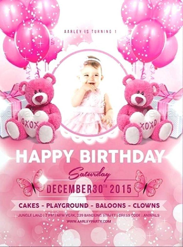 Happy Birthday Invitation Card With Photo Download Birthday Invitations Kids Happy Birthday Invitation Card Birthday Invitations