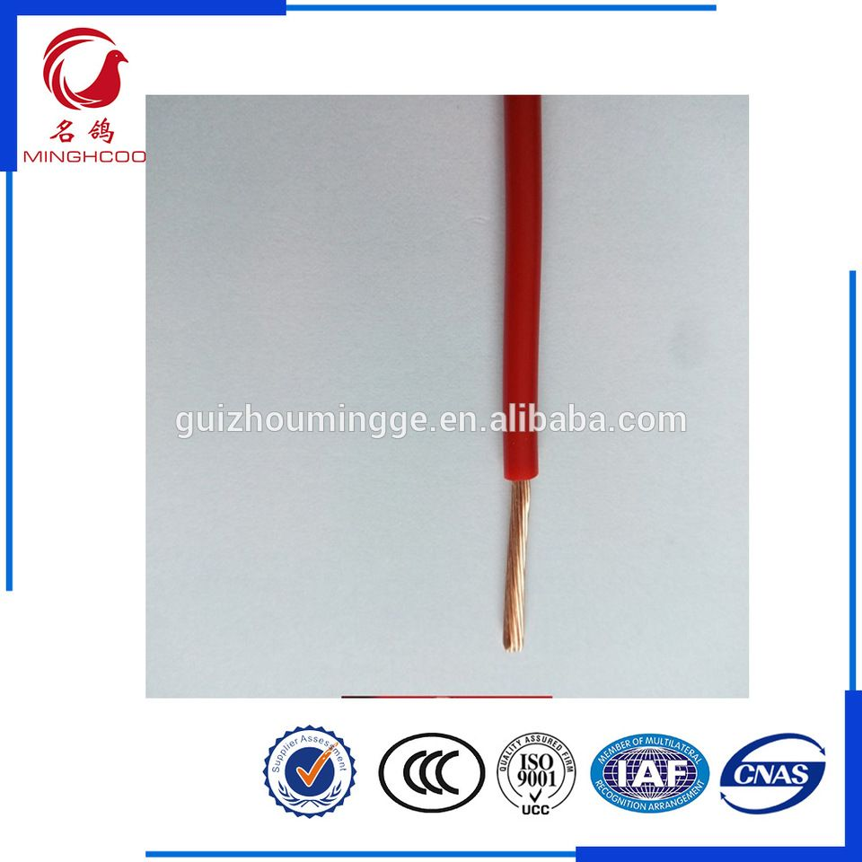 Bvr2.5mm Red Color Pvc Insulated Single Core Copper Electronic ...