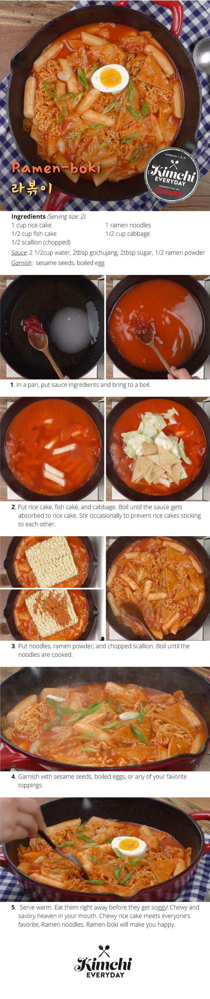 Korean food korean food pinterest korean tofu and beans korean food korean recipeseasy forumfinder Images