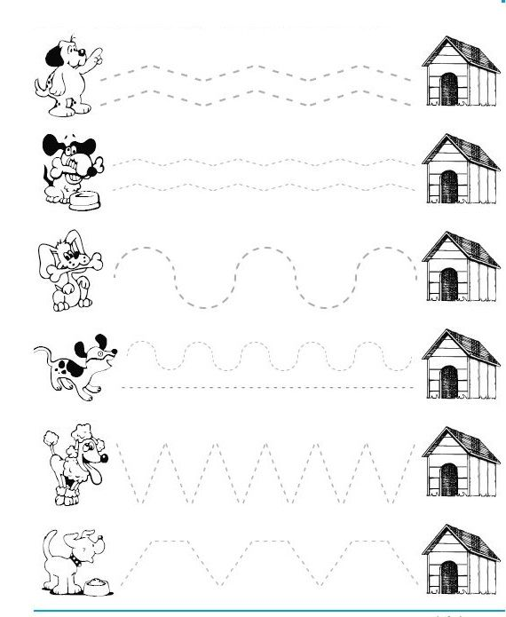 Dog Trace Worksheet Crafts And Worksheets For Preschool,Toddler And  Kindergarten Pets Preschool, Pets Preschool Theme, Preschool Tracing