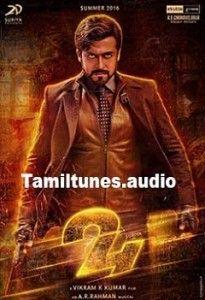 Suriya 24 Mp3 Songs Download Tamil 2016 Movie Songs Mp3 Song Download Audio Songs