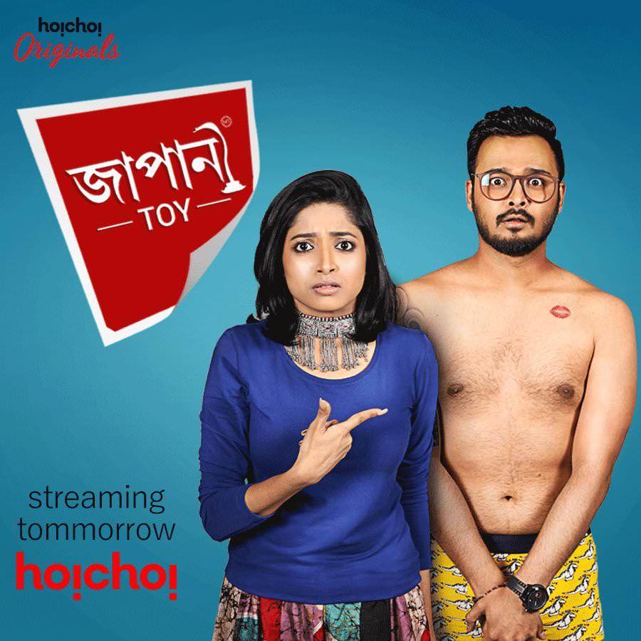 Japani Toy 2018 Bengali Hot Web Series All Episode HDRip