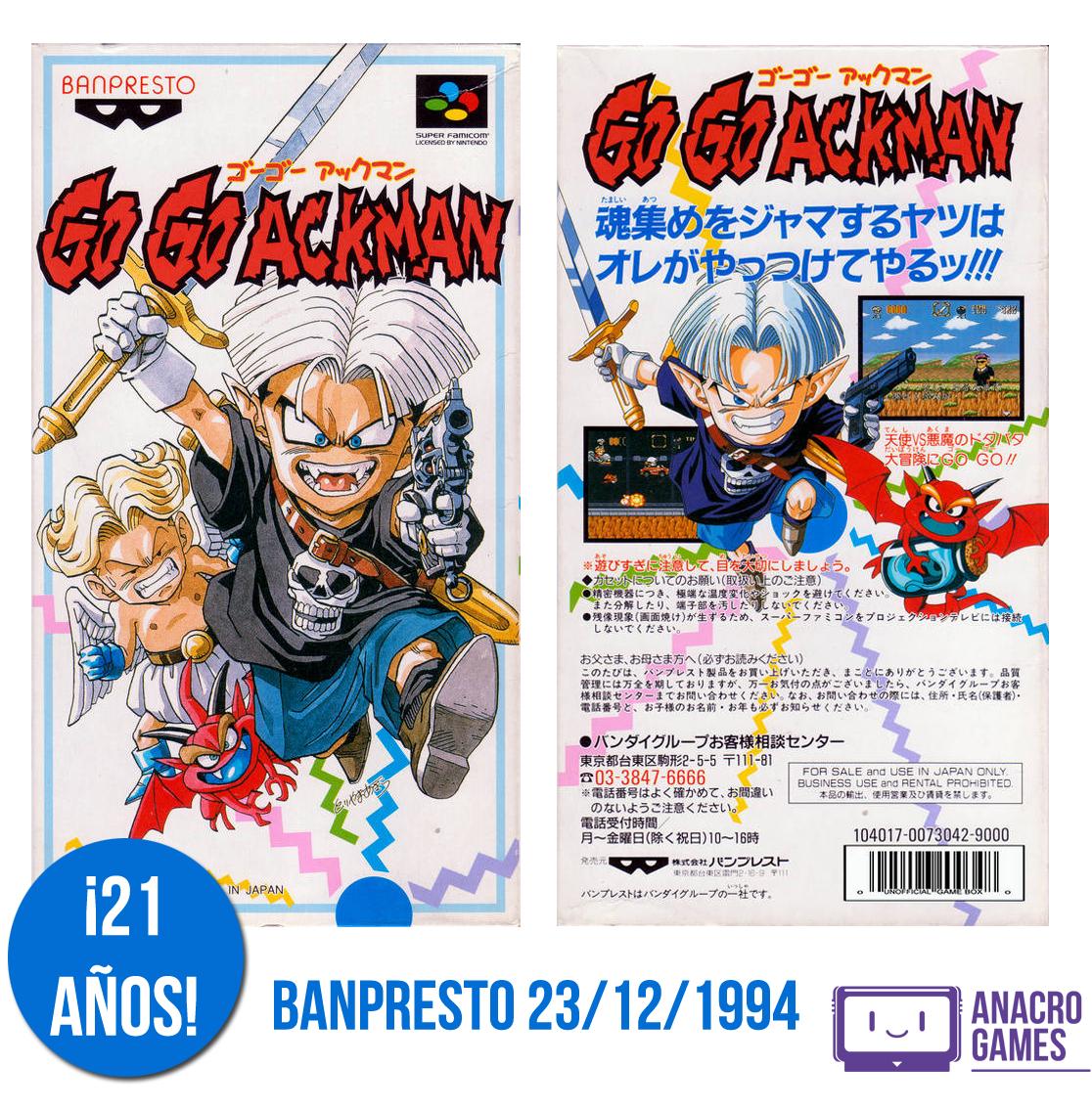 23/12/1994. Banpresto adaptó el manga creado por Akira Toriyama en un juego divertidísimo de acción, plataformas y mucho humor para Super Famicom, en el que, como no podia ser de otra manera, controlamos al joven demonio Ackman haciendo de las suyas.