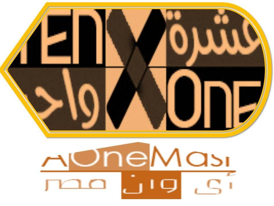Pin By Aonemasr On Web Pixer Tech Company Logos Company Logo Logos