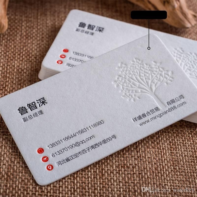 Cotton Paper A4 Cotton White Fit For Single Sided Indentation Double Sided Printing Business Card From Waterkey 190 96 Dhgate Com Printing Business Cards Printing Double Sided High Quality Business Cards