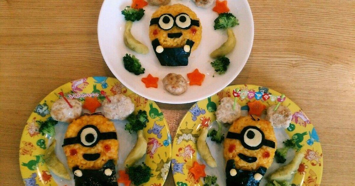 ミニオン 1歳のお誕生日プレート By のんびり ともすけ レシピ 誕生日プレート カボチャ 誕生日