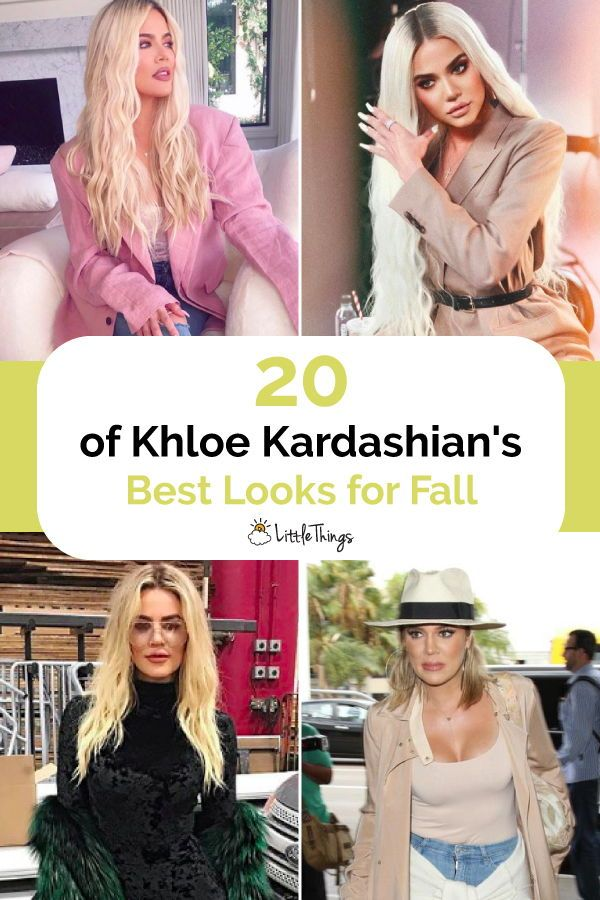20 of Khloe Kardashian's Best Looks for Fall: Khloe Kardashian rings in the fall season with some new looks. Here are our top Khloé-brand autumn outfits. #celebritystyle #dress #dressesbystyle #style #khloekardashian