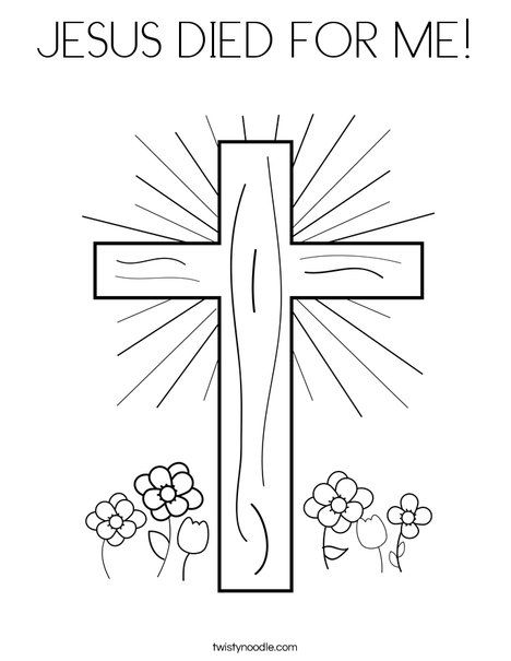 Jesus Died For Me Coloring Page Twisty Noodle Vbs 2015