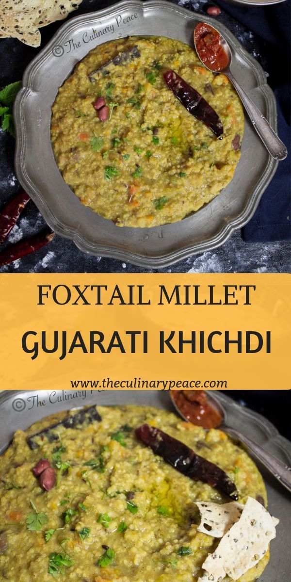 Vaghareli Khichdi Recipe Millet Gujarati Khichdi