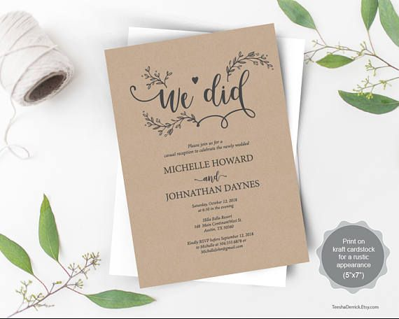 We Did Elopement Invitation Card Template Editable Wedding Announcement Just Married Jus