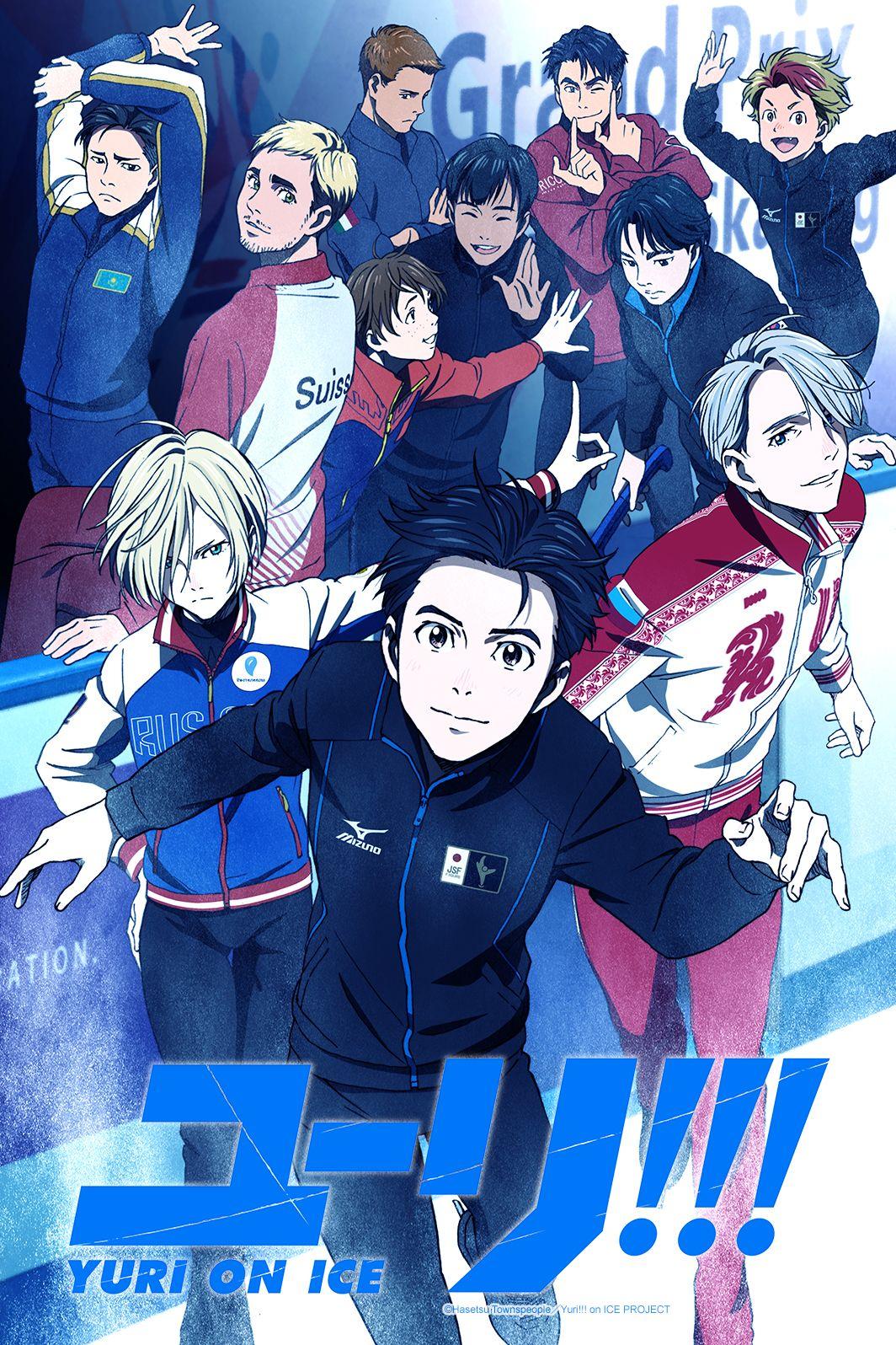 """ユーリ!!! on ICE """"Yuri!!! on Ice"""" by Studio MAPPA, 2016"""