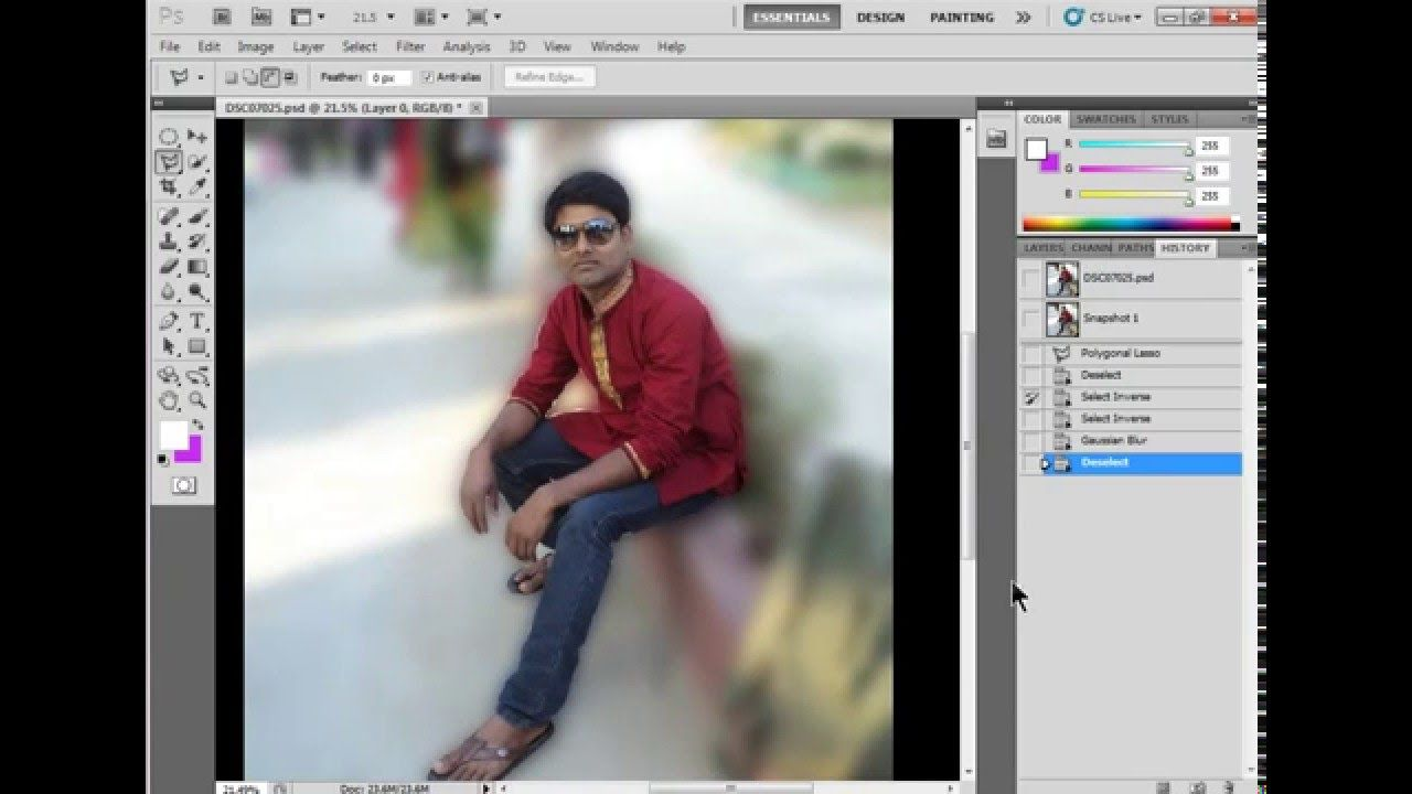 How to use blur tools in photoshop cs5 part 3 photoshop how to use blur tools in photoshop cs5 part 3 baditri Images