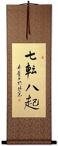 Fall Down Seven Times Get Up Eight Japanese Proverb Wall Scroll