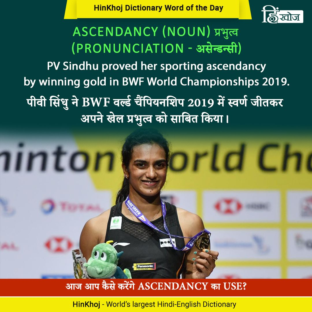 Hinkhoj Word Of The Day Ascendancy Word Of The Day Dictionary