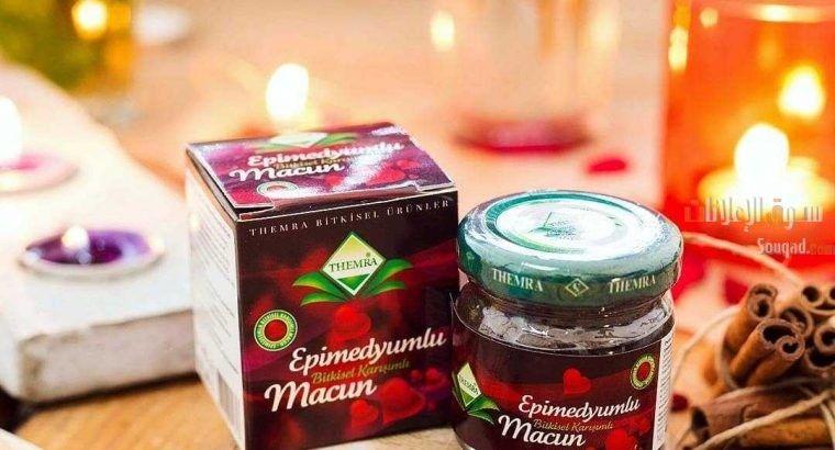 عسل الابيميديوم التركي الاصلي Candle Jars Jar Candles