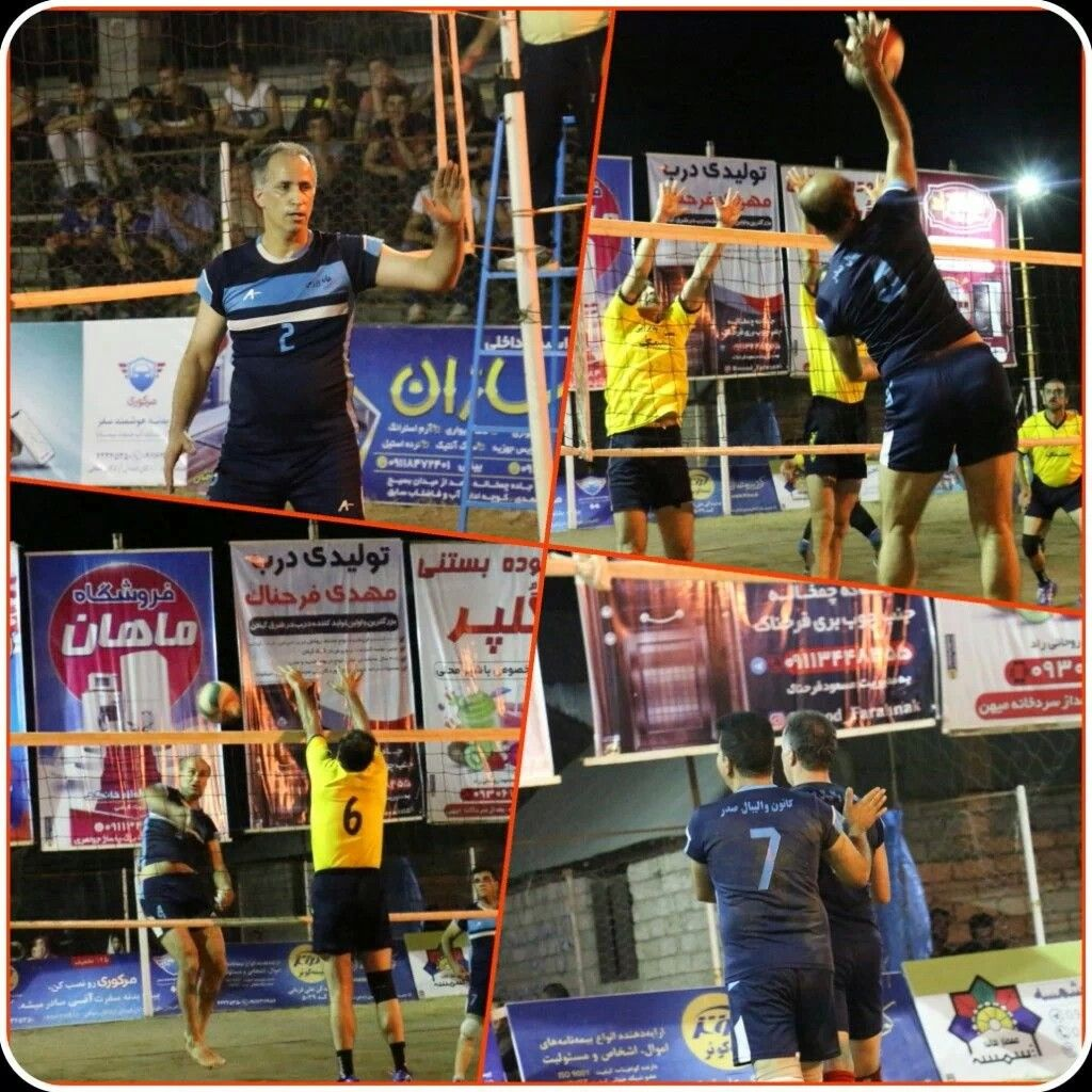 Iran Volleyball Volleyball Mehdibehrouzivajari Vollyball Learning Volleyball Training Volleyball Coach Volleyball Coach Baseball Cards