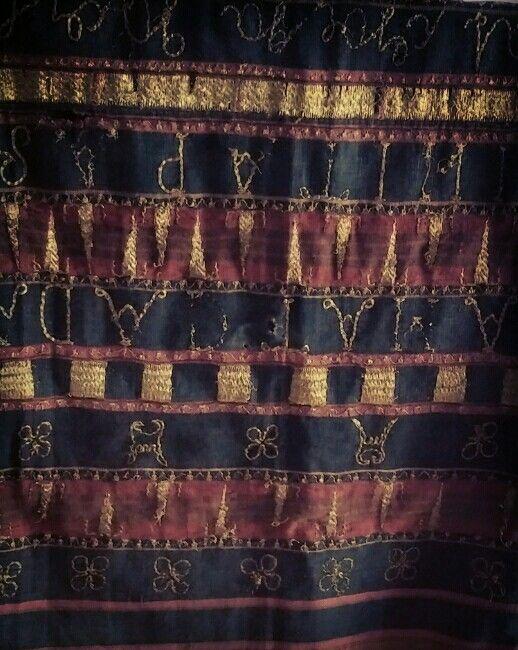 Tapis Pucuk Rebung From Lampung Tapis Heritage Textile Patterns