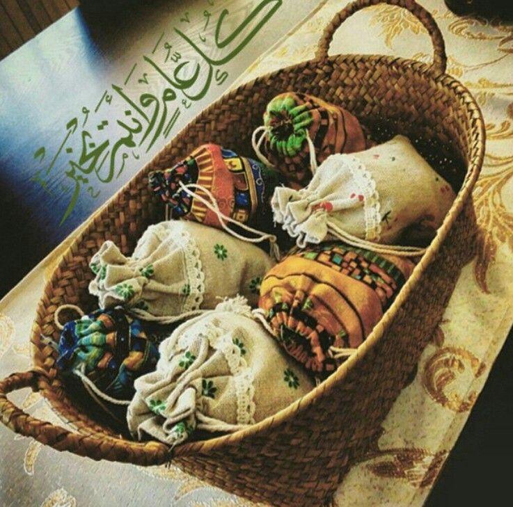 Pin By Al Saada On حق الليلة Ramadan Wicker Laundry Basket Wicker
