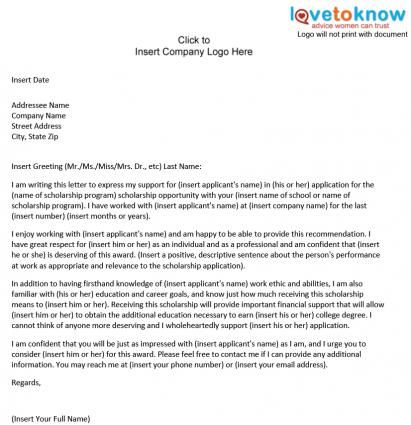 Sample Scholarship Recommendation Letter Random College