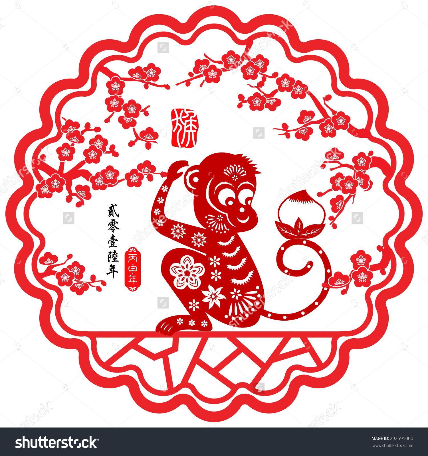 chinese new year monkey - Google Search | chinese new year monkey ...