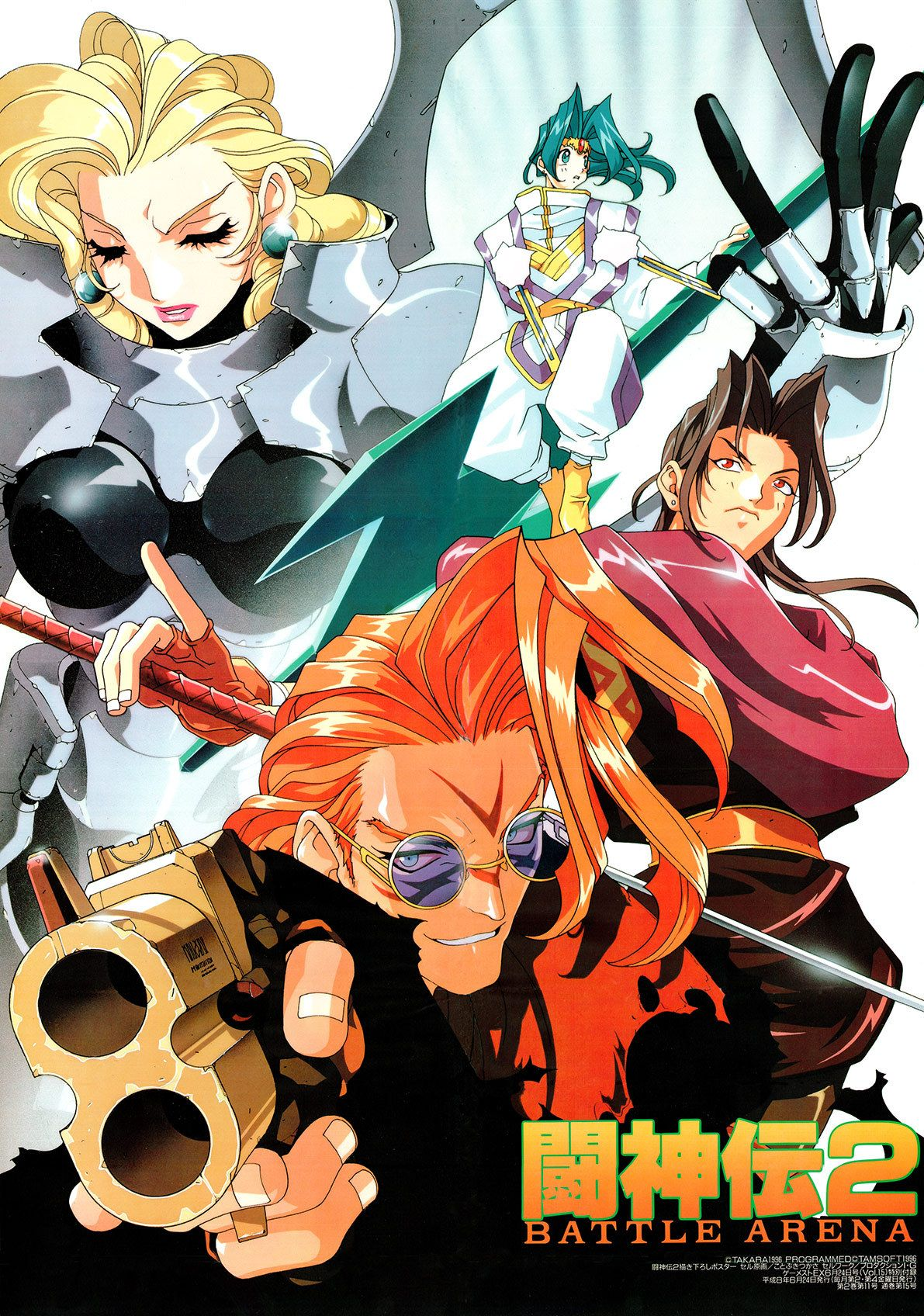 Toshinden Tuesdays Tumblr Anime Artwork
