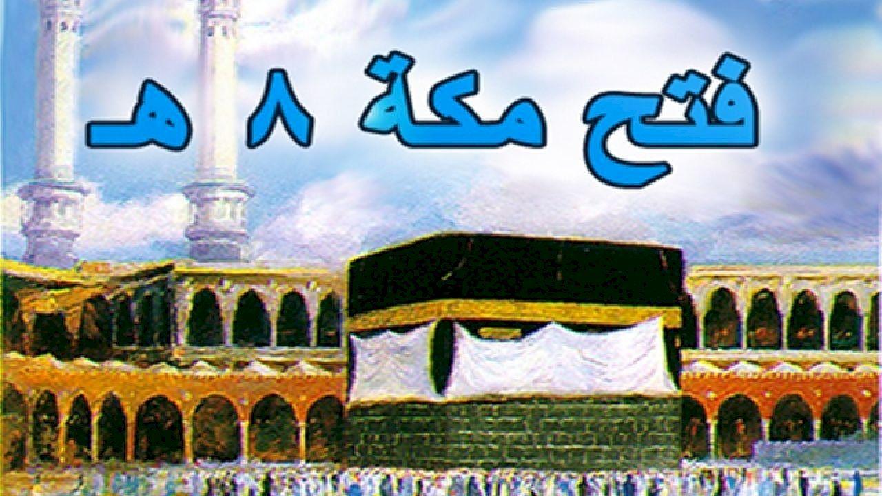 Pin On ثقافة إسلامية