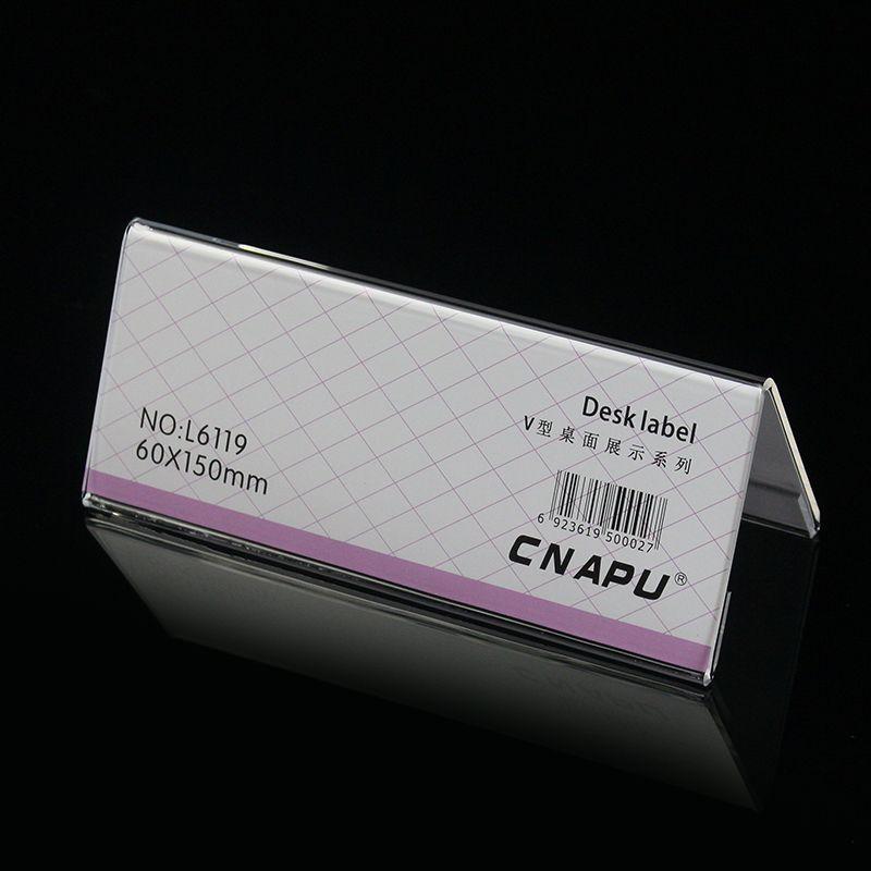 60 150mm customized name tag holder lot pmma transparent v shape