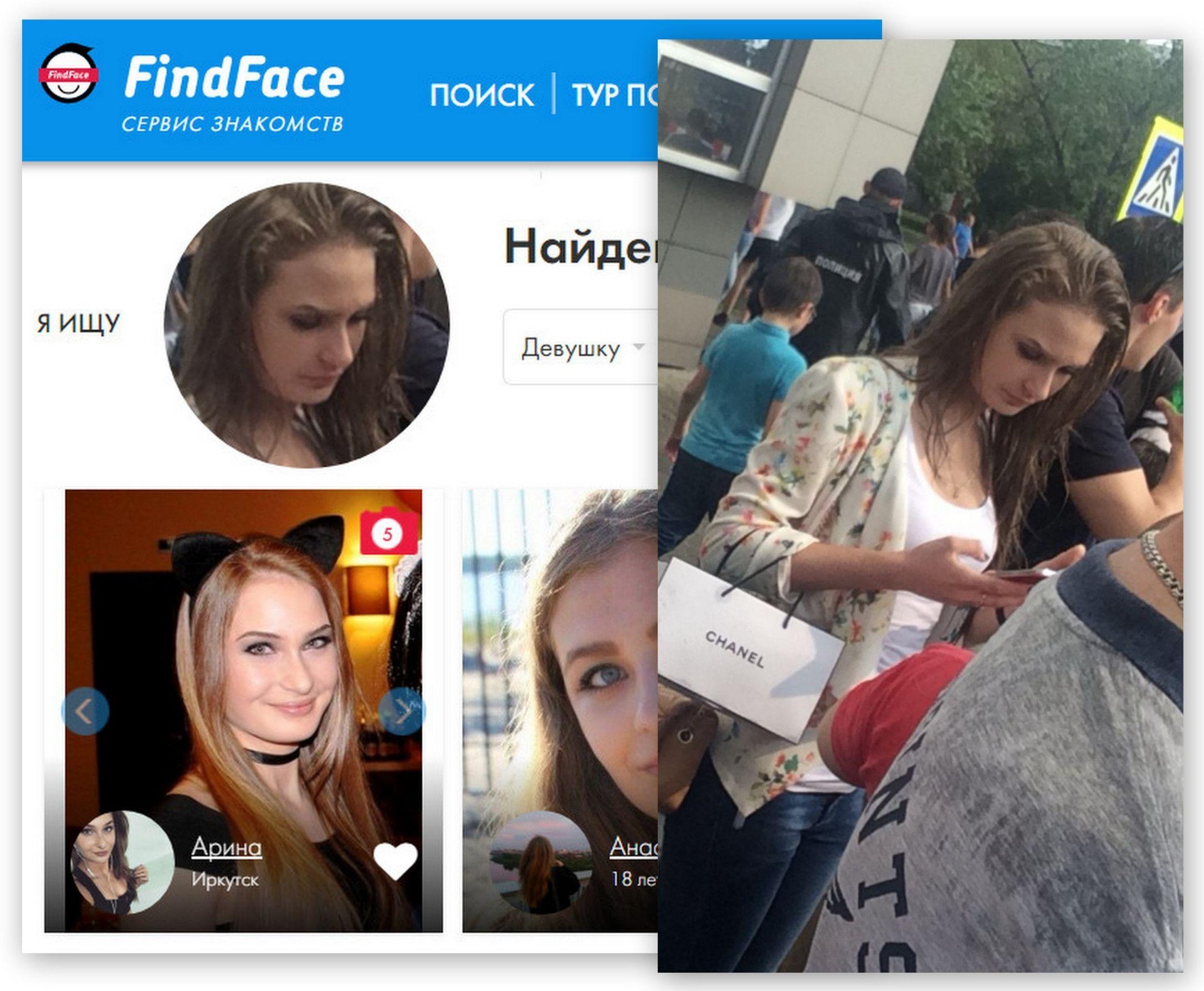 Vk.com знакомства в иркутске знакомства мужчины волгоград обсуждение