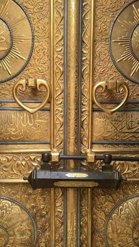 Masahaallah Islamic Art Mecca Wallpaper Islamic Wallpaper Hd