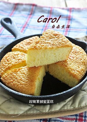 Carol 自在生活 : 超簡單蜂蜜蛋糕 | Food. Baking. Recipes